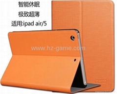 new ipad5, ipad air super slim protected case ,case for ipad air