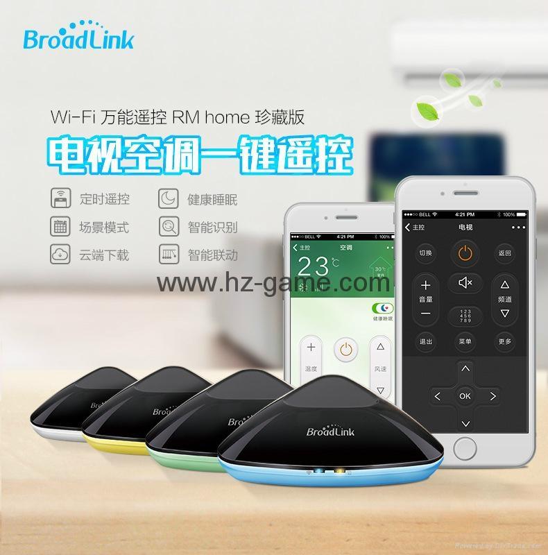 博联RM2/PRO Home wifi万能遥控器定时开关机空调电视 手机控制 20