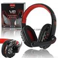 V8 蓝牙耳机 头戴式耳机 厂