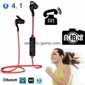 NEW wireless motion ear Headset Bluetooth v4.1 Stereo Sports Running Earphone