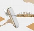 Xiaomi小米蓝牙耳机青春版跑步运动型蓝牙4.1无线耳麦 挂耳式耳机 18