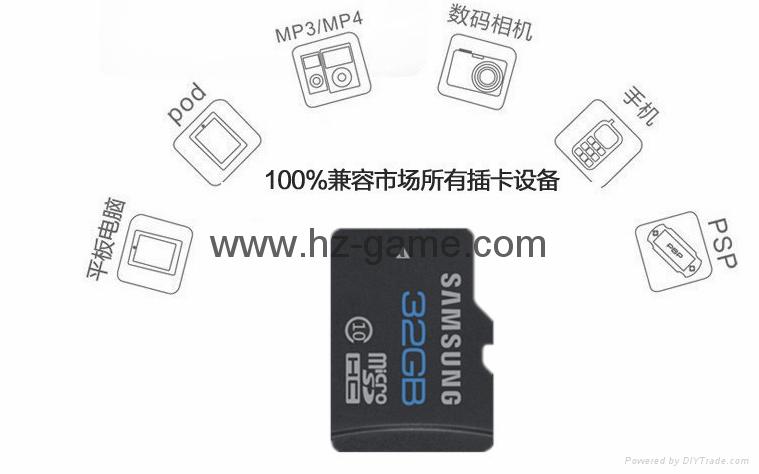 TF MICRO SD/SD內存卡MS/HX/M2/MMC/CF內存卡 9