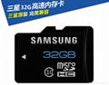 TF MICRO SD/SD内存卡MS/HX/M2/MMC/CF内存卡 14
