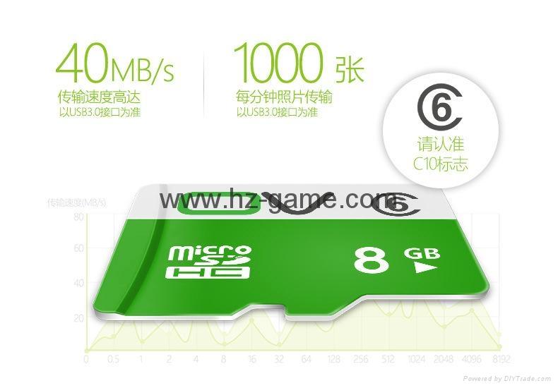 OV 8G内存卡16G TF卡32G 64G 128G行车记录仪高速存储卡 C10 5