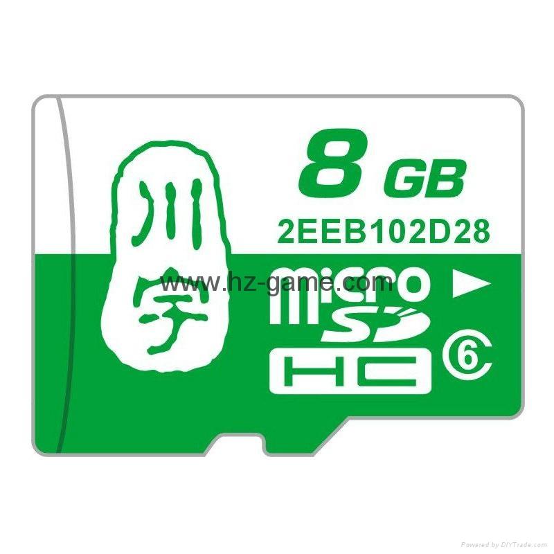 OV 8G内存卡16G TF卡32G 64G 128G行车记录仪高速存储卡 C10 18
