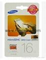 推拉式蘋果手機U盤32g iphone手機U盤16g otg蘋果U盤64g ipad-U盤 16