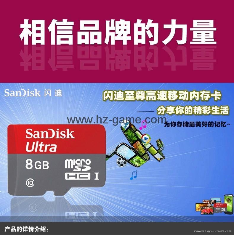 推拉式蘋果手機U盤32g iphone手機U盤16g otg蘋果U盤64g ipad-U盤 20