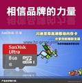 推拉式苹果手机U盘32g iphone手机U盘16g otg苹果U盘64g ipad-U盘 20