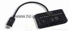 新款多合一USB3.0帶線讀卡器CF MD SD TF卡廠價批發正品