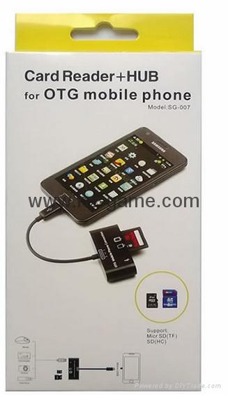 新款多合一USB3.0带线读卡器CF MD SD TF卡厂价批发正品 12