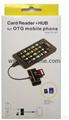 新款多合一USB3.0帶線讀卡器CF MD SD TF卡廠價批發正品 12