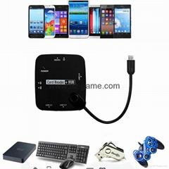 新款多合一USB3.0帶線讀卡器CF MD SD TF卡廠價