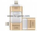 手機電腦雙用U盤8G/16g/32G/64G otg蘋果U盤32g 定製LOGO優盤 雙插頭定製u盤 2