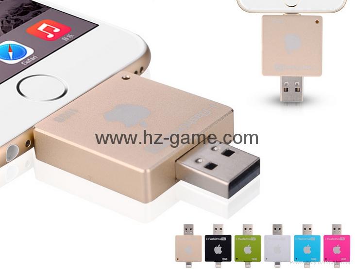 手機電腦雙用U盤8G/16g/32G/64G otg蘋果U盤32g 定製LOGO優盤 雙插頭定製u盤 13