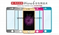 New 0.1mm full screen Tempered Glass Film Screen Protector 9H 3d galssProtective 5
