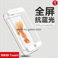 New 0.1mm full screen Tempered Glass Film Screen Protector 9H 3d galssProtective 12