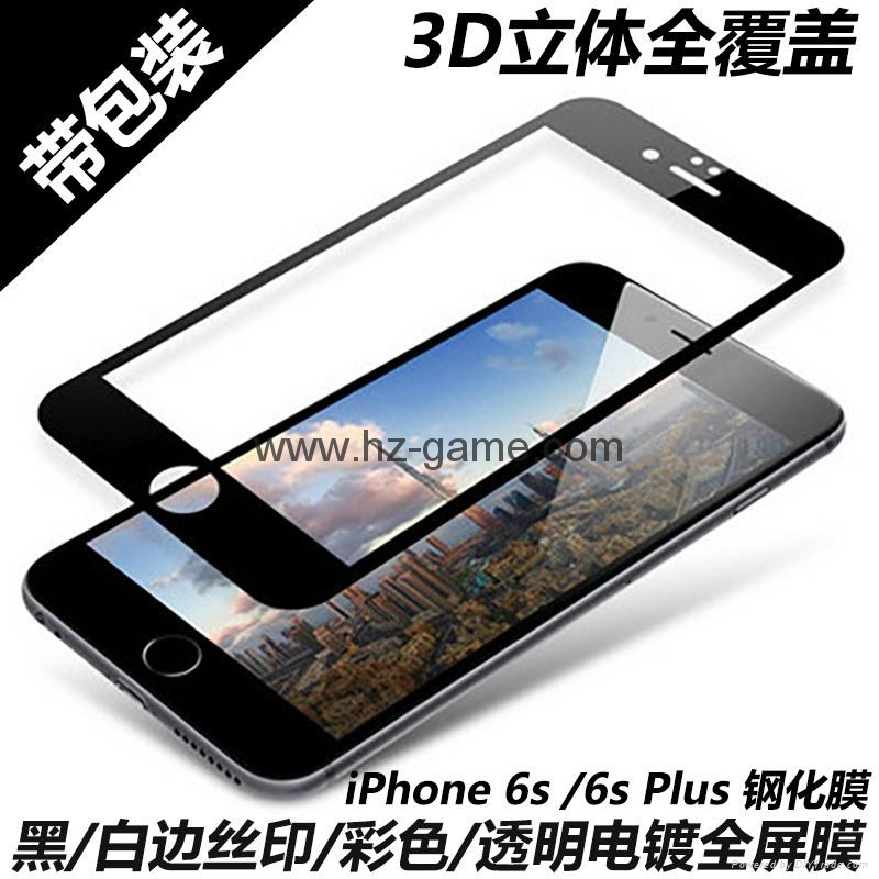 new iPhone7plus ultra-thin full-screen tempered glass film Apple 8 tempered film 14