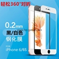 New 0.1mm full screen Tempered Glass Film Screen Protector 9H 3d galssProtective 4