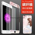 New 0.1mm full screen Tempered Glass Film Screen Protector 9H 3d galssProtective 14
