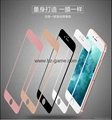 new iPhone7plus ultra-thin full-screen tempered glass film Apple 8 tempered film 16