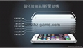 New 0.1mm full screen Tempered Glass Film Screen Protector 9H 3d galssProtective 17
