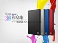 全新 USB3.0 藍碩移動硬盤 500G 2.5寸 硬盤60G 1TB 廠家直銷 2