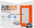 全新 USB3.0 藍碩移動硬盤 500G 2.5寸 硬盤60G 1TB 廠家直銷 8