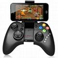 Joystick & Game Controller