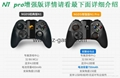 New bluetooth wireless N1 pro newgame remote controller for ios / android / pc 3