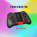 New T3+ Wireless Joystick Gamepad for Android Tablet PC TV Box Smartphone 9
