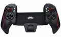 新款7002 藍牙無線安卓蘋果手機遊戲手柄 7