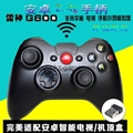 NEW Wireless Bluetooth Controller Support Android & IOS System Smartphone 19