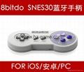 八位堂 零8Bitdo ZERO8BITDO ZERO,NES30,NES小手柄 藍牙無線遊戲手柄 零ZERO便攜小手柄 11