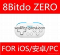 8Bitdo Zero Mini Wireless Bluetooth Game Controller Gamepad Joystick Selfie