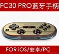 8Bitdo Zero Mini Wireless Bluetooth Game Controller Gamepad Joystick Selfie 12