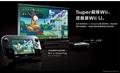 WiiU遊戲機 wii遊戲機主機 日版美版32G will u感應互動遊戲機 6