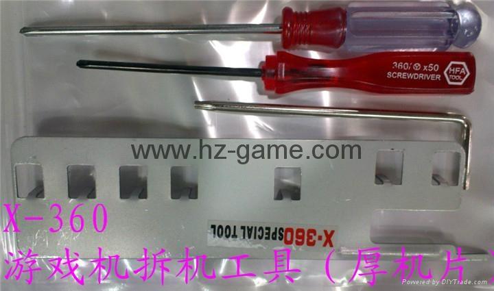 索尼PS4维修配件,手柄摇杆保护帽,3d摇杆,导电胶,按键 4