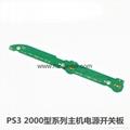 Ps3 4000型硬盘支架 ps3 铁架 硬盘托架PS3全套机壳,PS3手柄壳,PS3维修内配件 11