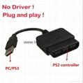 全新原装激光头PS2光头PVR-802W,182W,082W,PS1激光头440BAM,440AEM,440ADM 14