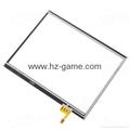 3DSLL/3DSXL充电器 3DS充电器 DSiLL/DSiXL/NDSi主机火牛充电器    13