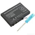 3DSLL/3DSXL充电器 3DS充电器 DSiLL/DSiXL/NDSi主机火牛充电器    15