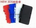 工廠NEW 3DS水晶殼new3ds主機保護殼套,屏幕保護膜,new 3ds配件 14