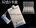 工廠NEW 3DS水晶殼new3ds主機保護殼套,屏幕保護膜,new 3ds配件 5