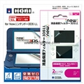 New 3DSLL,NEW 3DS lcd screen protector