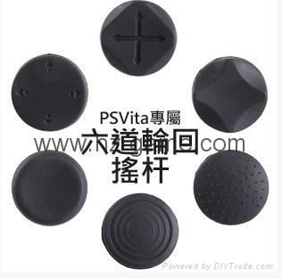 PSV配件手柄手把,格斗手柄 PSVita 弧形手柄,psp全套机壳,psvita保护壳 19