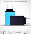 厂家直销闪迪  高速OTG USB3.0手机U盘 安卓手机电脑迷你优盘 4