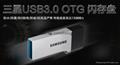 厂家直销闪迪  高速OTG USB3.0手机U盘 安卓手机电脑迷你优盘 6