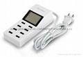 厂家直销智能USB手机充电器
