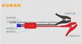 工厂汽车应急启动移动电源电源 多功能点火车载充电宝30w适配器 18