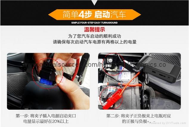 工厂汽车应急启动移动电源电源 多功能点火车载充电宝30w适配器 14